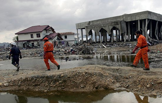 Disaster Management and Resilience